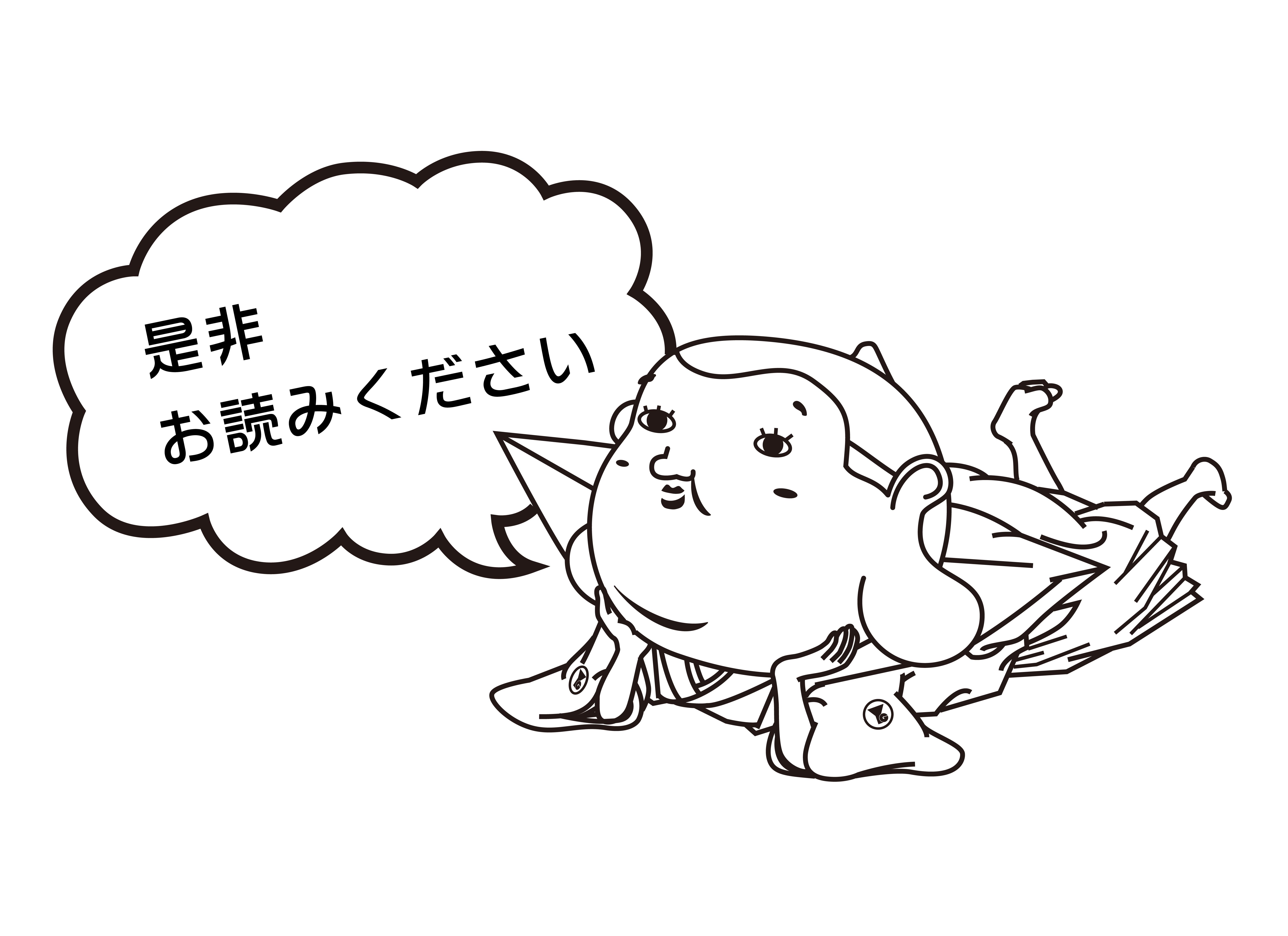 ブログ更新 イラスト1500x900