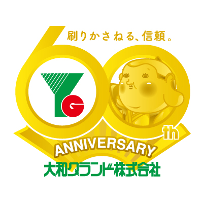 YG60th_anniversary2018_400