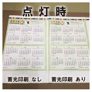 1_chikukou_300_7