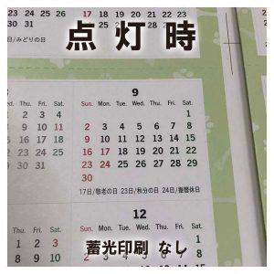 2_chikukou_300_7