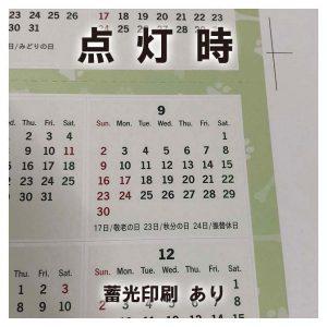 3_chikukou_300_7
