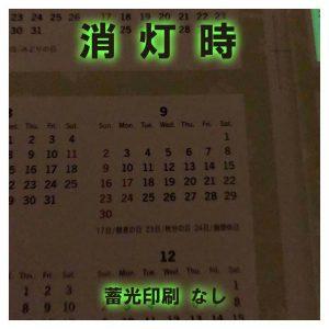 5_chikukou_300_7