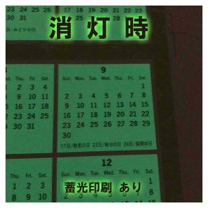6_chikukou_300_7
